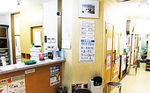 佐々木医院 院内